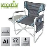NFL-20203  Кресло складное алюмин. Norfin Risor NFL (с откидным столиком)