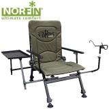 Кресло карповое Norfin Windsor (со столиком и держателем)